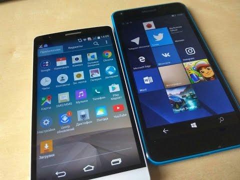 Что быстрее бюджетный Android или бюджетный Windows Phone ?