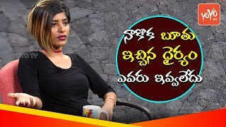 Actress Gayatri Gupta Says About Purpose of Using Abusive Words | It's Show Time | YOYO TV Channel