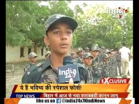 Small children's given training in border areas by indian army
