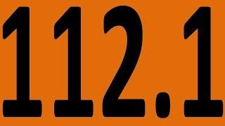 КОНТРОЛЬНАЯ 33 АНГЛИЙСКИЙ ЯЗЫК ДО АВТОМАТИЗМА УРОК 112 1 Уроки английского языка