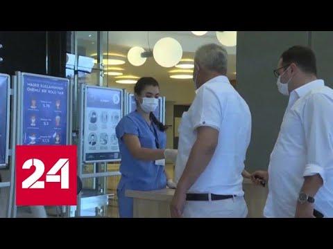 Научпоп. Более быстрый, более опасный: в Англии выявлен новый штамм коронавируса - Россия 24