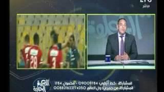 برنامج اللعبة الحلوة   مع احمد بلال حول اهم احداث الكورة ولقاء المدرب عمرو نعمة الله-20-7-2017