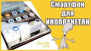 Обзор Sony Xperia XZ3:Крутой Флагман... Не для Всех. Смартфон Sony Xperia Выбрать