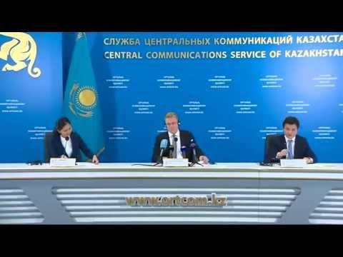 Конференция с участием Главы Филиала McKinsey & Company  Юкки МАКСИМАЙНЕНА и Асета ИРГАЛИЕВА.