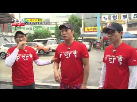 런닝맨,먹보드쥬만지,정준하-10