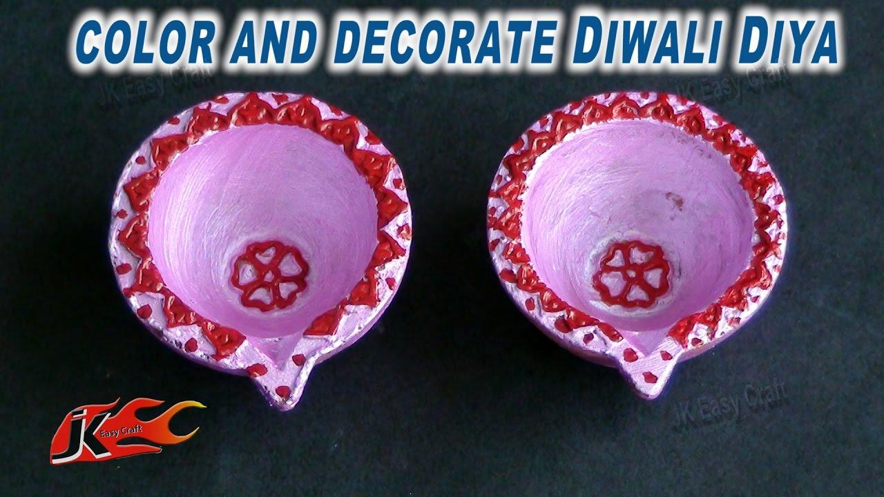 Diy how to decorate diwali diya easy diwali home for Diya decoration youtube