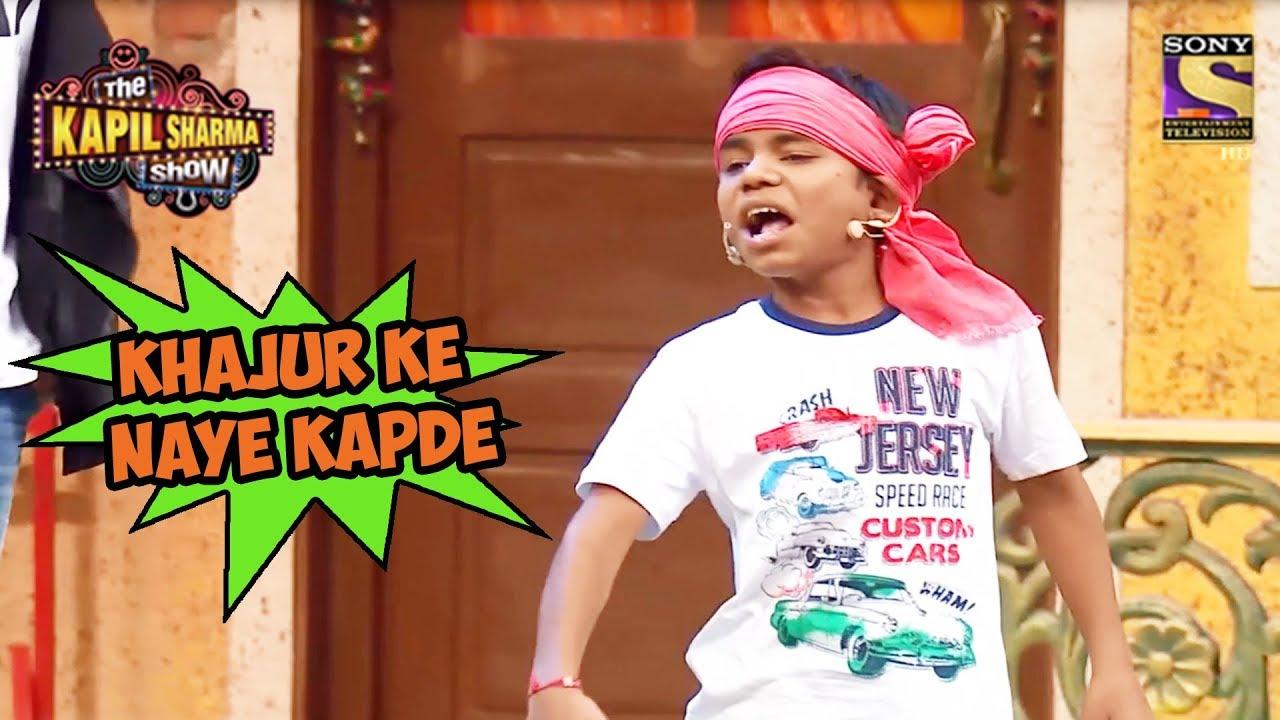 Khajur Ke Naye Kapde - The Kapil Sharma Show