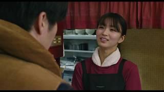 『おっさんずラブ』シリーズなどの田中圭が主演を務めるラブロマンス群像劇。花屋を営む青年とラーメン屋店主の女性を軸に、さまざまな恋愛...