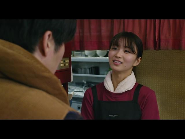 田中圭主演×今泉力哉監督『mellow』予告編