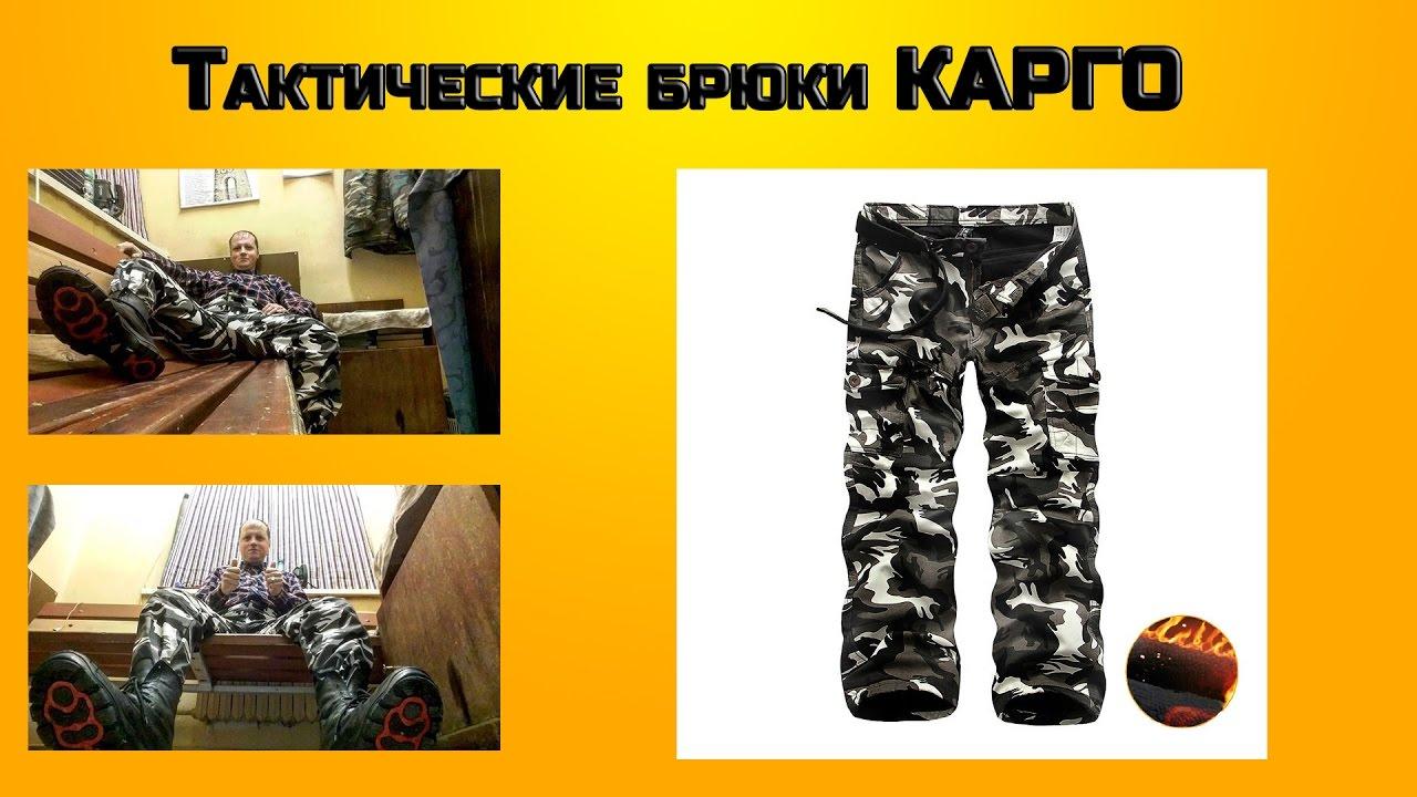 Casual одежда, thor steinar, милитари и военная одежда купить в интернет магазине подвал.