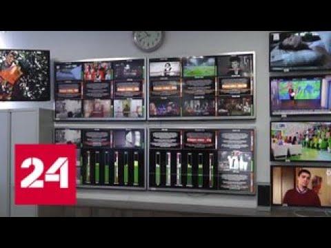 Регионы встретили цифровое ТВ аэростатами, воздушными змеями и зарядкой - Россия 24