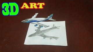 Drawing Airplane - How to Draw 3D Airplane, step by step- 3D Flight Illusion | 3D Trick Art for kids