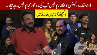 Gustakhiyan by Haroon Rafique - Season 01: Episode 07 - Police Reforms & Domestic Abuse - 25.01.21