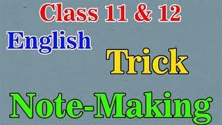 Learn English || How Can Make notes ||  Note -Making  Class 11 &12 जुगाडू विधार्थीयो के लिए