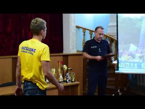 MYKOLAIV DSNS: Нагородження переможців Всеукраїнських зборів-змагань юних рятувальників
