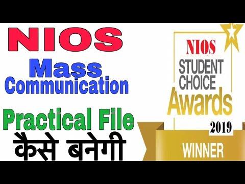 NIOS Mass Communication Practical File