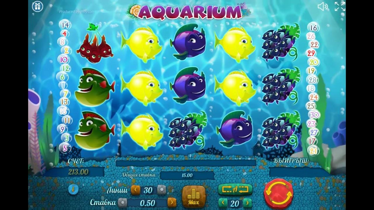 Aquarium описание игрового автомата
