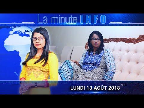 LaMinuteInfo: Roubina Jadoo-Jaunboccus loge sa révision judicaire