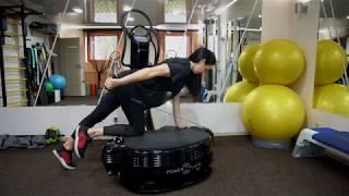 POWER PLATE Упражнения на мышцы Трицепс