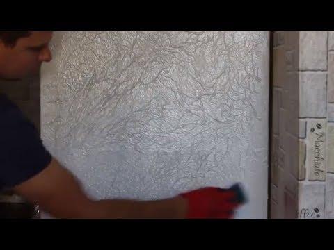 Декоративная штукатурка из бумаги. Лайфхак реставрация старой двери.