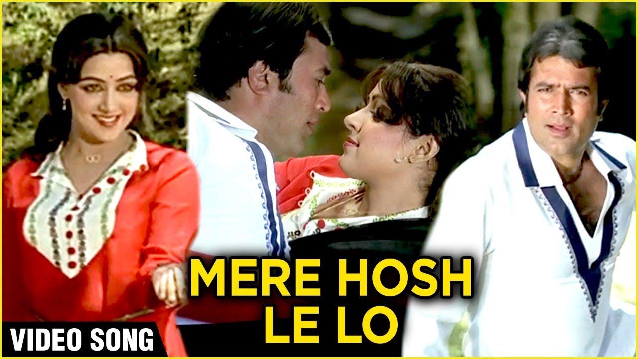 Mere Hosh Le Lo - Video Song   Bandish Songs   Rajesh Khanna & Hema Malini   Kishore & Asha Hits