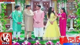 Gali Janardhan Reddy Daughter Wedding Invitation Card Video   Teenmaar News   V6 News