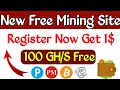 New bitcoin mining site 2020  Free Bitcoin Cloud Mining Site 2020 Free Signup Bonus 100 GHS