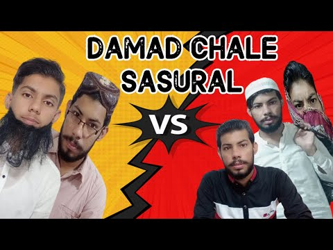 Damad Chale Sasural | Wella Rao Vines