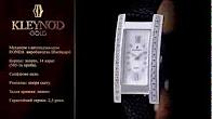 Купить ⌚ мужские часы kleynod по низким ценам. Мужские часы kleynod: характеристики, обзоры, отзывы, гарантия. Интернет магазин tik-tak.
