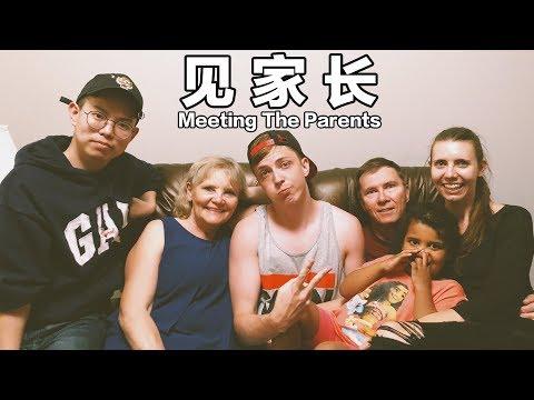 带Kevin见家长 Meeting The Parents