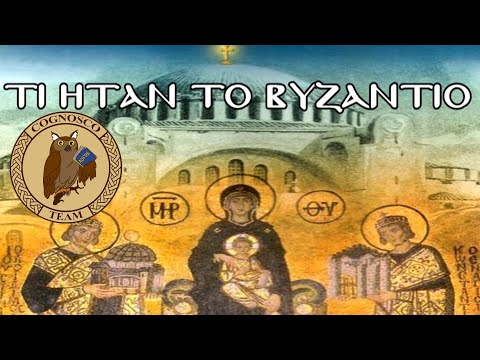 What was Byzantium - Introduction to Byzantine History (Ep. 1)