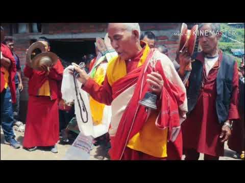 Tamang culture ghewa full document. जेमन ढोल्मो तामाङ । शैलुङ-1 गैरी, दोलखा