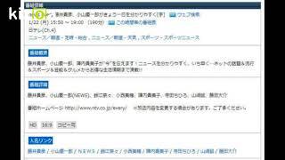 番組情報 news every.藤井貴彦、小山慶一郎がきょう一日を分かりやすく[...