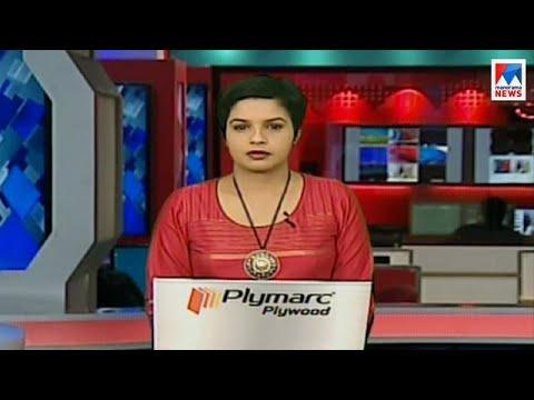 സന്ധ്യാ വാർത്ത | 6 P M News | News Anchor - Nisha Purushothaman | January 13, 2018