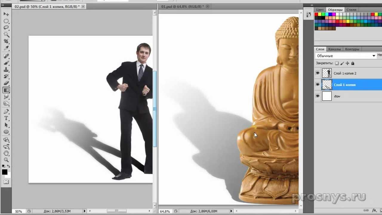 как добавить в фотошопе фотографию на фотографию