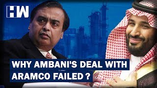 Business Headlines: Why Ambani's deal with Aramco failed?