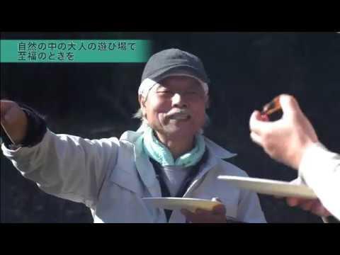 地域デビュー楽しみ隊☆自然の中...