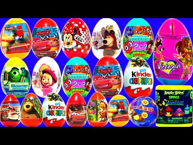 31 Surprise Eggs! Kinder Surprise Disney Pixar Planet Cars Маша и Медведь Moshi Monsters Travel Video