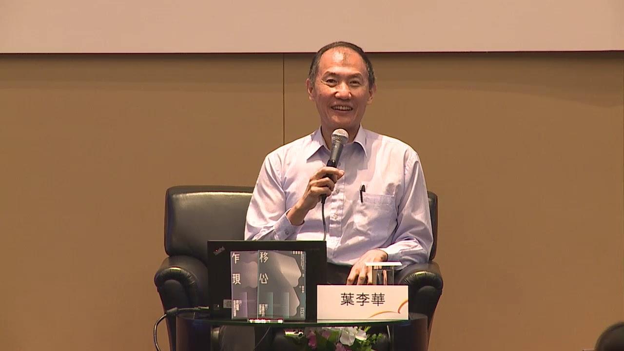 香港書展2019:從艾西莫夫到倪匡 —— 我的科幻之旅 - YouTube