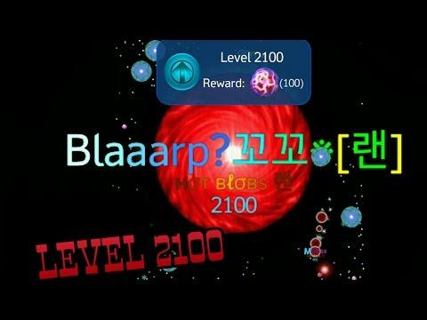 Nebulous - level 2100   FFA Ultra