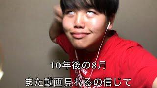 だいきちゃんねる(DaikiChannel)→https://www.youtube.com/channel/UCXn...
