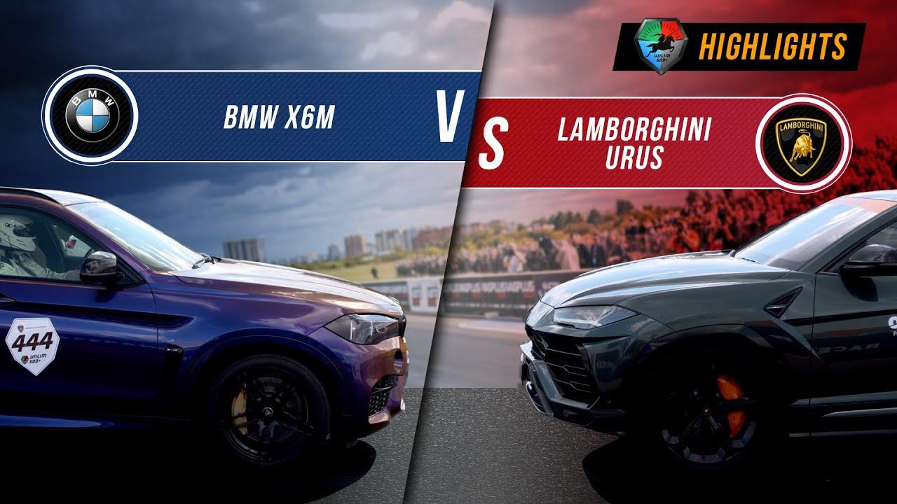 BMW X6M vs Lamborghini Urus | UNLIM 500+ 2020 Highlight |