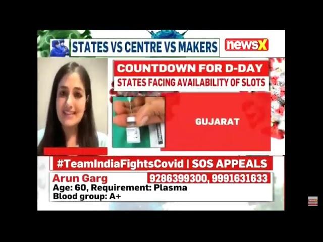 Ground level report of Covid Vaccination drive, Dr Shruti Malik on NewsX