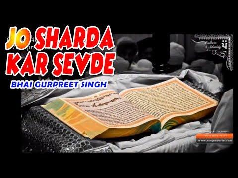 Jo Sharda Kar Sevde   Bhai Gurpreet Singh (Rinku Vir Ji Bombay Wale)