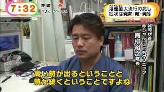 溶連菌 2014/12/02