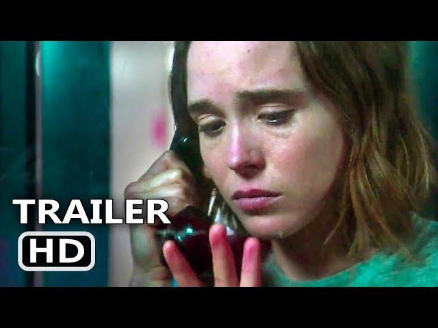 MY DAYS OF MERCY Trailer (2019) Ellen Page, Romance, Drama Movie