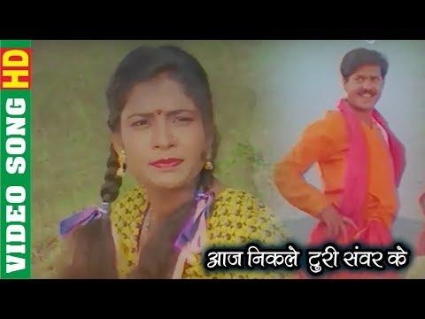 Aaj Nikle He Turi Sawar Ke - आज निकले हे टुरी संवर के || MAYA DEDE MAYA LELE || CG MOVIE SONG