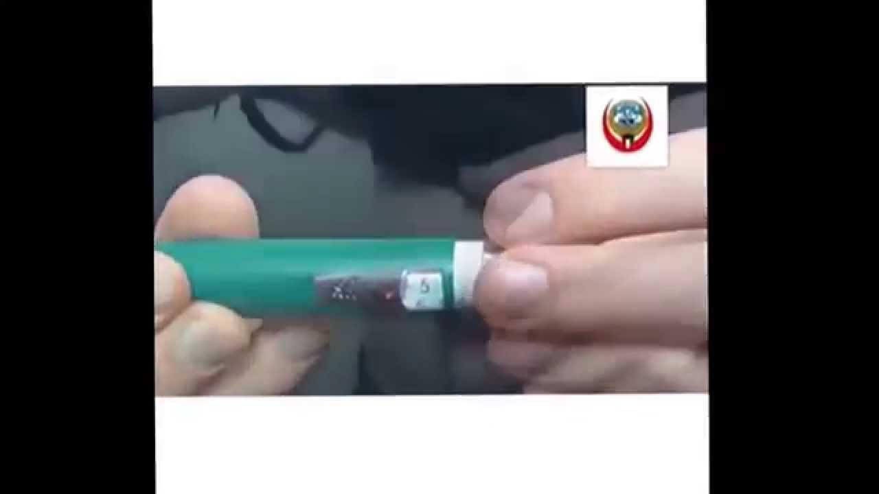 خطوات تحضير قلم الانسولين Youtube