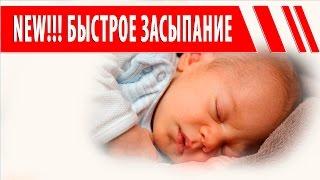 Новинка! Сплять втомлені іграшки | Колискові як у Мами - без музики