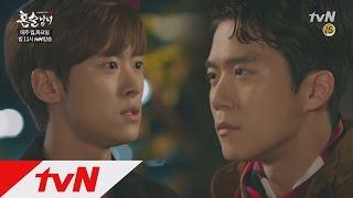 공명, 선전포고! '박하선 포기 안 해' tvN혼술남녀 14화